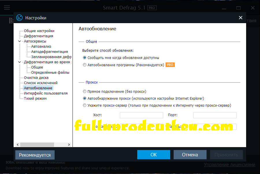 Smart Defrag 6.7.0 Build 26 Crack Plus Activation Key Download